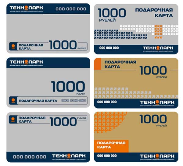 банковская карта продажа Балаково